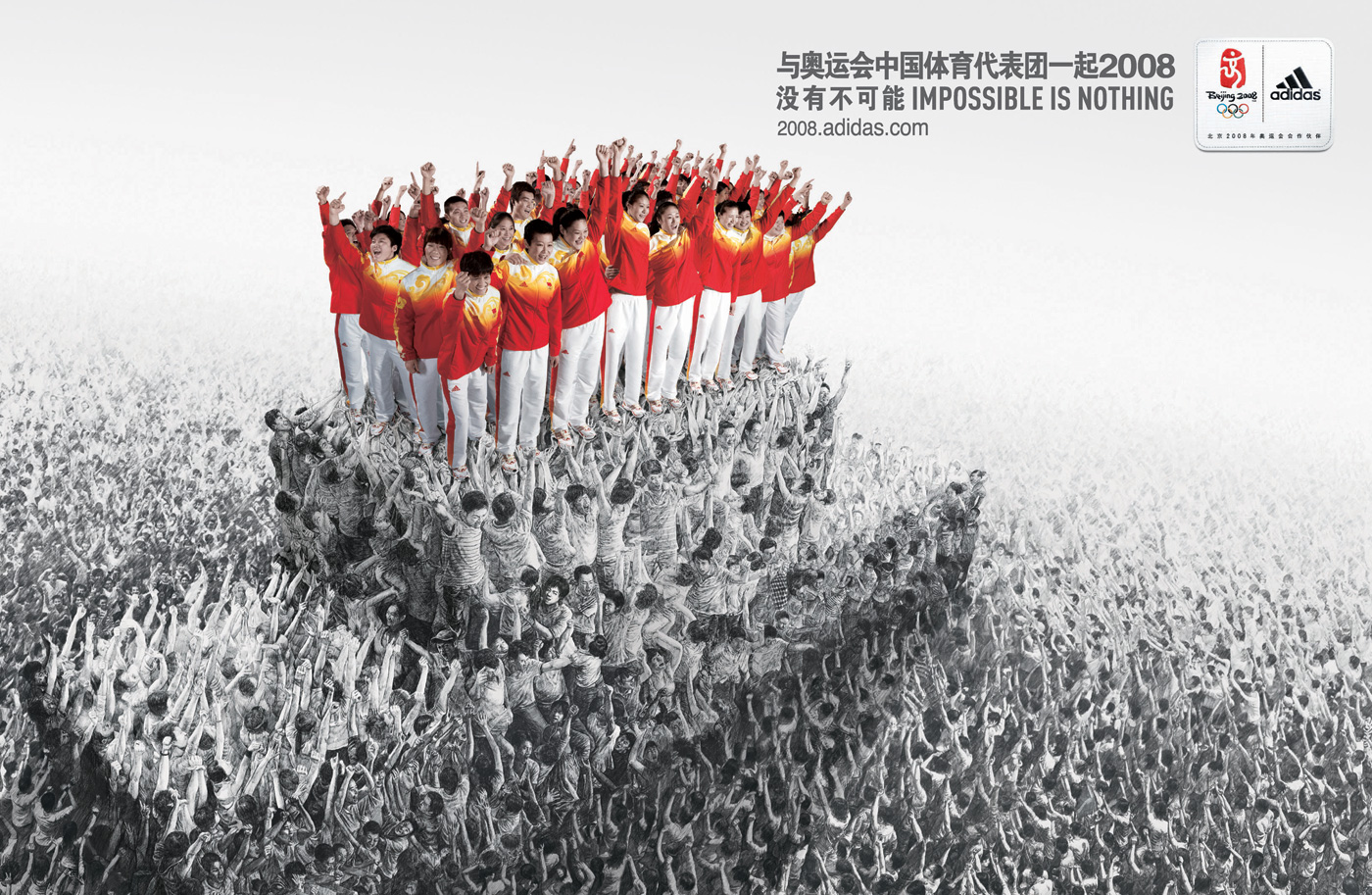 adidas group spain