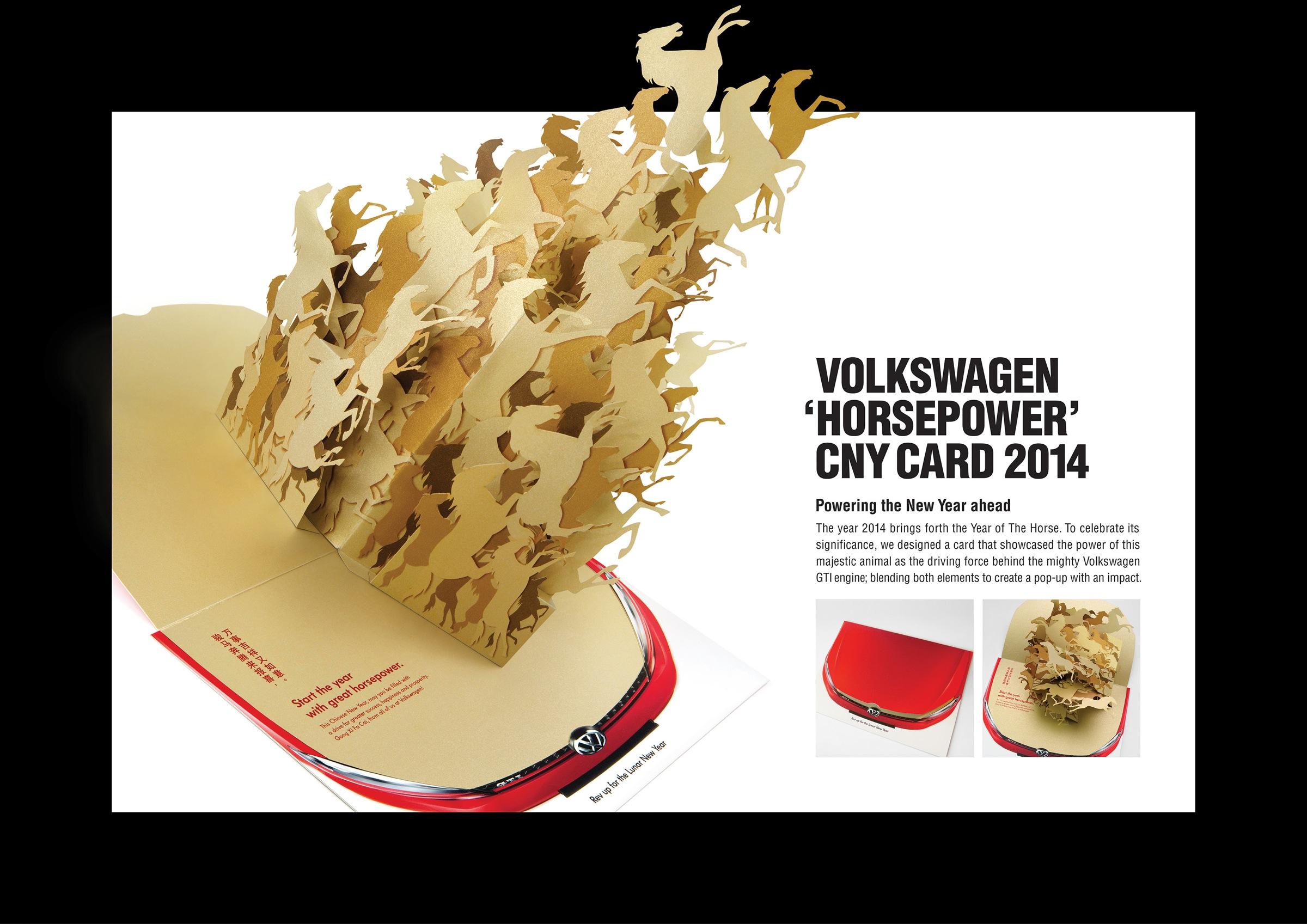 volkswagen direct advert  mc saatchi horsepower ads   world