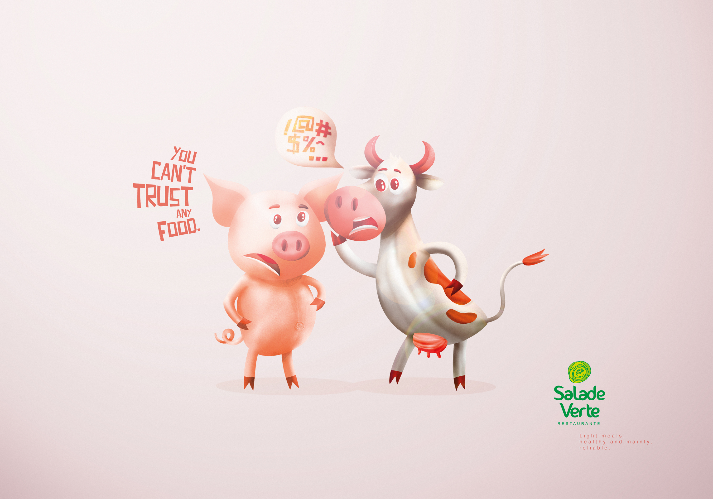 Salade Verte Print Advert By Danza Reliable Foods Ads Of The World  -> Ad Mexico Sala De Tv
