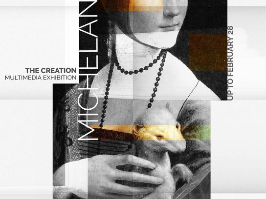 Museum of Architecture and Art Print Ad -  Da Vinci
