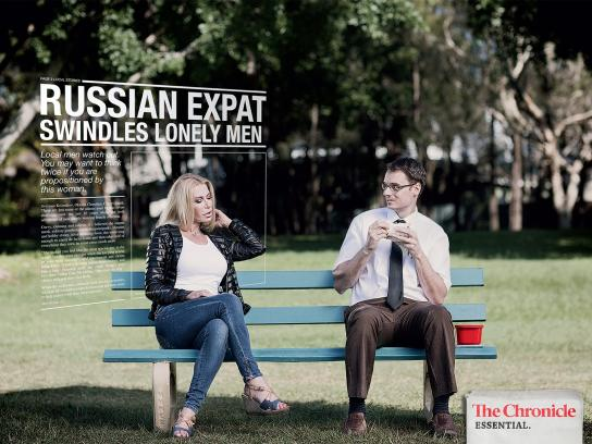 APN News & Media Print Ad -  Shady Soviet