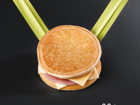 McDonald's Print Ad - Medal