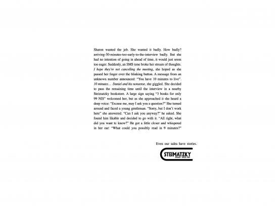 Stimazky Bookstore Print Ad - 10 Minutes to Live