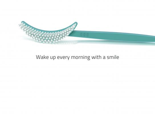 Azorim Print Ad - Wake Up Every Morning With a Smile