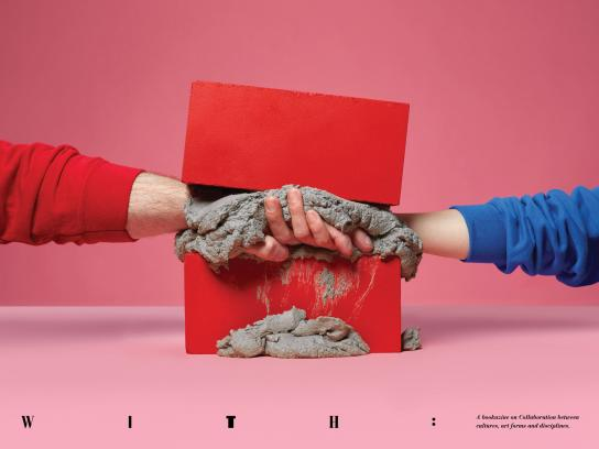 WITH Print Ad - Bricks