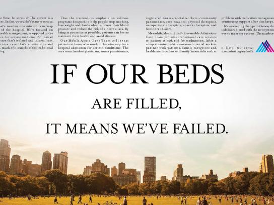 Mount Sinai Print Ad -  Our beds