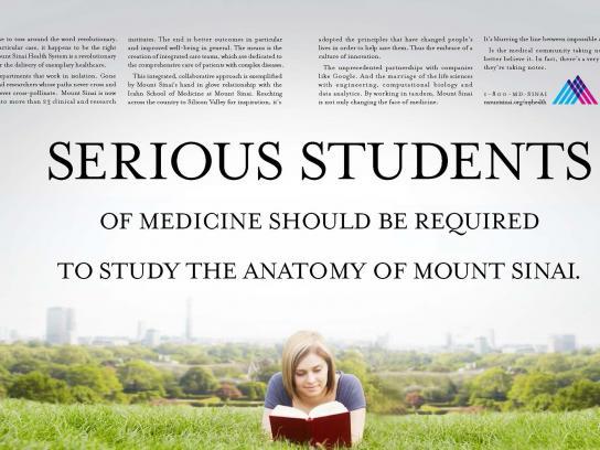 Mount Sinai Print Ad -  Serious students