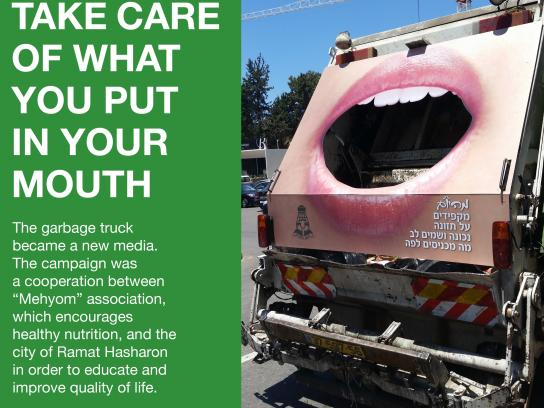 Mehyom Ambient Ad -  Mouth