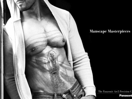 Panasonic Print Ad - Manscape Masterpieces, 1