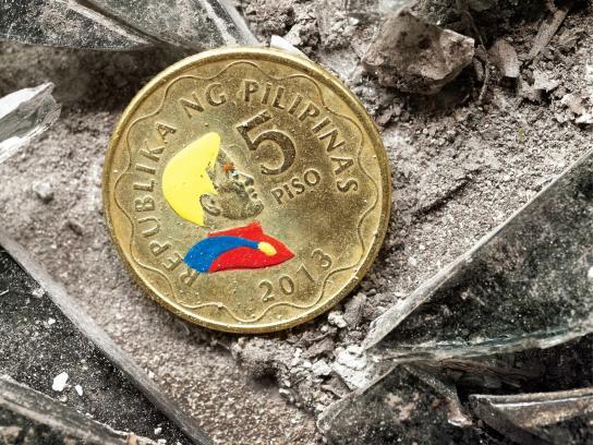 Lend a Hand Print Ad -  Super Coins, 2