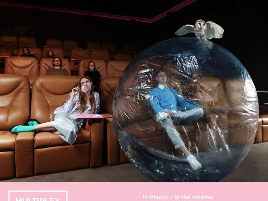 Multiplex Cinema Digital Ad - Balloon