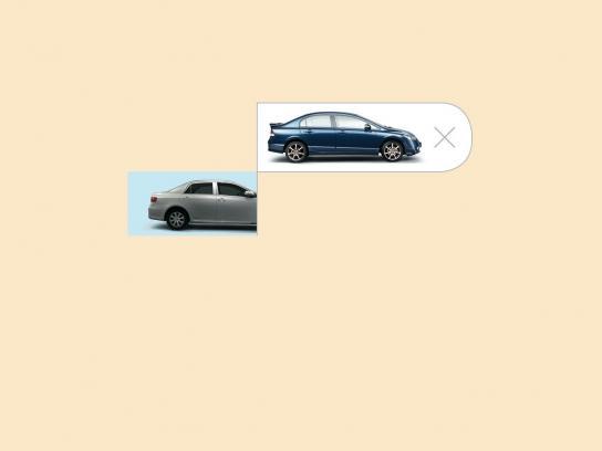 Honda Print Ad -  Honda Auto Correct, 3