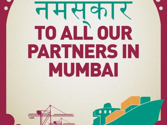 Montreal Port Authority Outdoor Ad -  Mumbai
