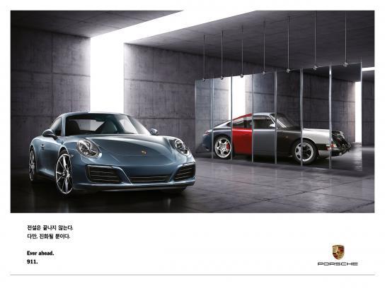 Porsche Print Ad - New 911