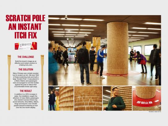 999 Ambient Ad - Scratch Pole