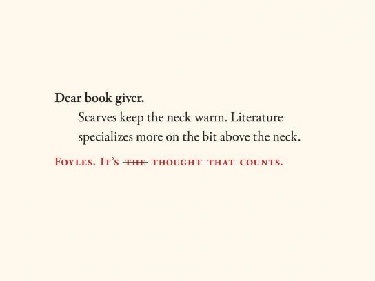 Foyles Outdoor Ad -  Dear book giver, 5