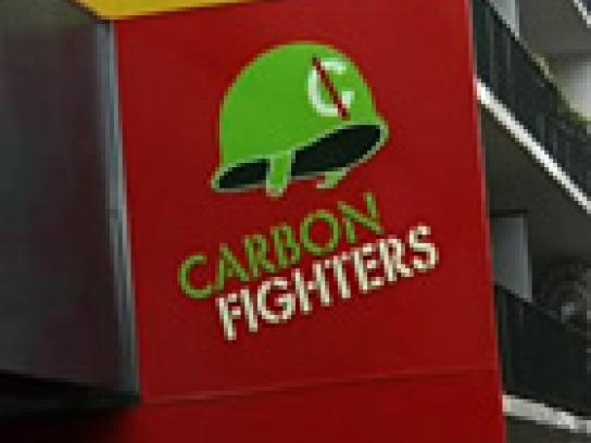 Carbon Fighters Ambient Ad -  Integrated campaign