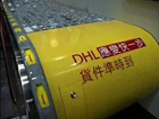 DHL Film Ad -  Gridlock