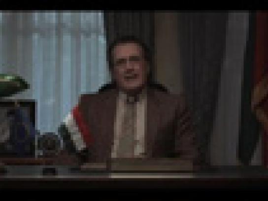 Sega Film Ad -  Migration