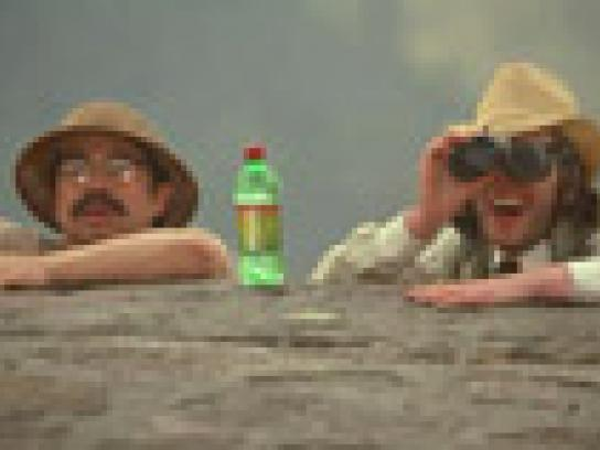 Ruby Splash Film Ad -  Aztec