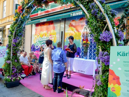 7 Eleven Ambient Ad -  Wedding chapel