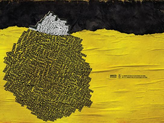 Amnesty International Print Ad -  Countries, 2