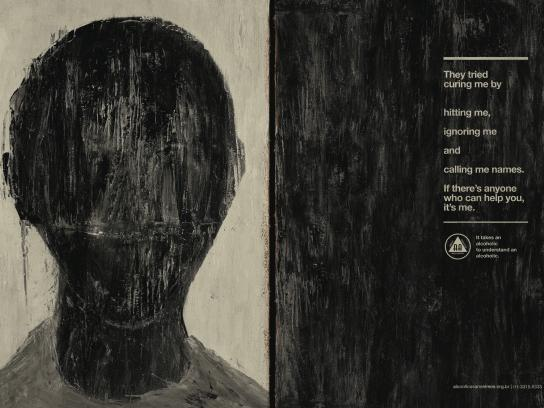 Alcoholics Anonymous Outdoor Ad - Black face