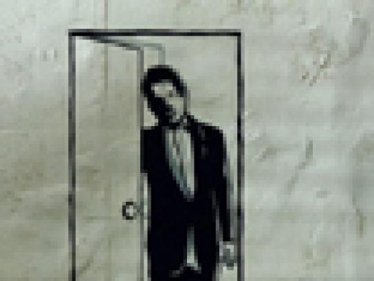 Acura Film Ad -  Wall art
