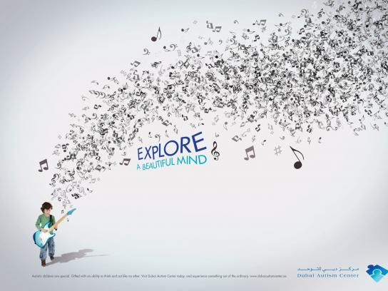 Dubai Autism Center Print Ad -  Beautiful Mind, 1
