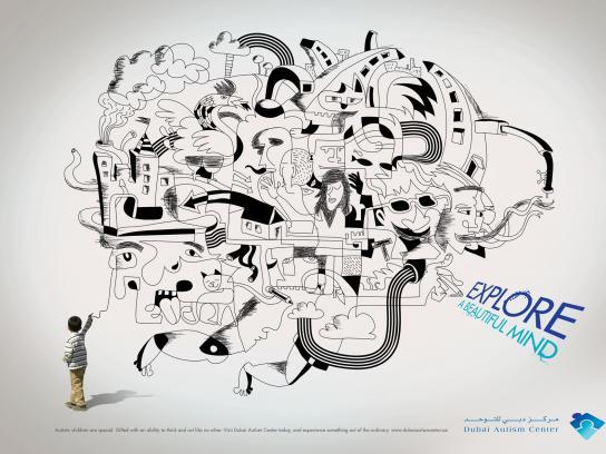 Dubai Autism Center Print Ad -  Beautiful Mind, 2