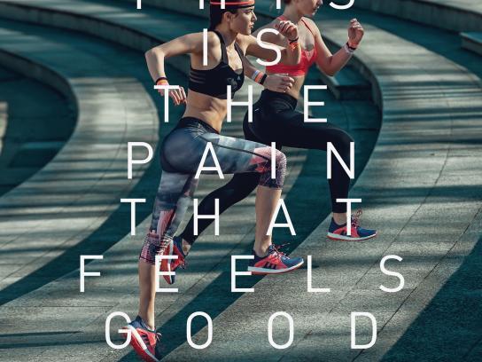 Adidas Print Ad - Pain