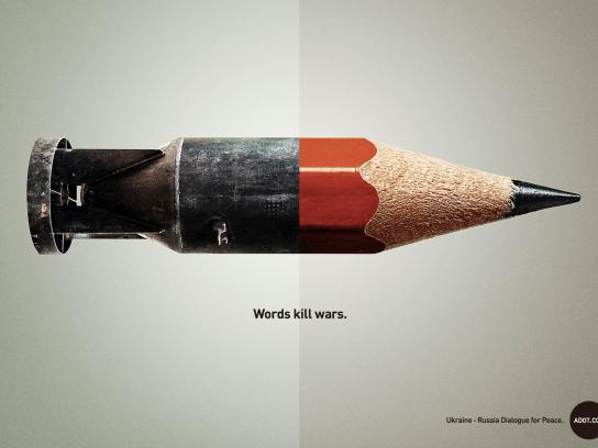 ADOT Print Ad -  Words, 3