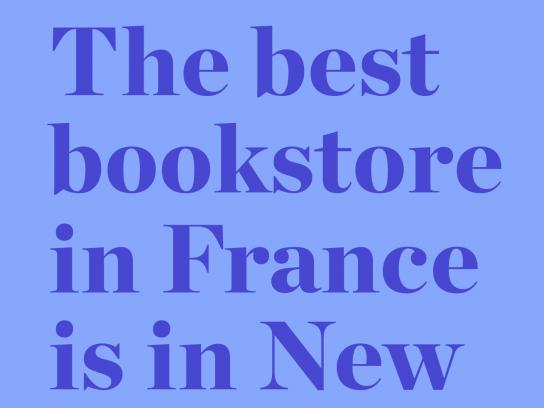 Albertine Outdoor Ad - The Best Bookstore In France Is In NY, 2