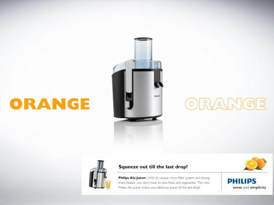Philips Print Ad -  Orange
