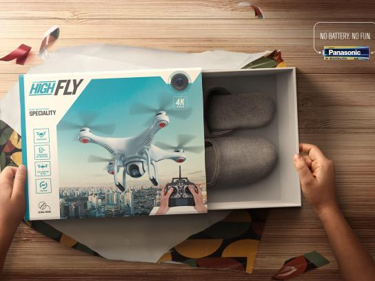 Panasonic Print Ad - Drone