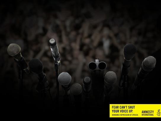 Amnesty International Print Ad -  Repression, 2