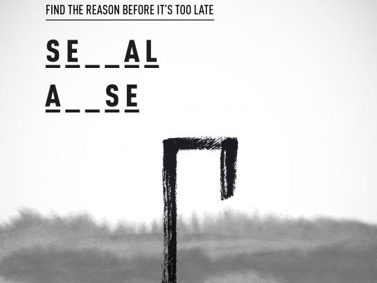 Romanian Alliance for Suicide Prevention Print Ad - Sexual Abuse