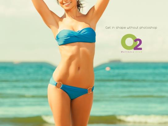 O2 Print Ad -  Photoshop, 1