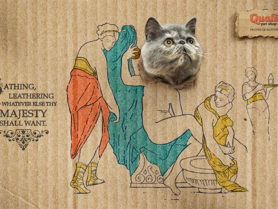 Quality Pet Shop Print Ad -  Majestic Cats, 2