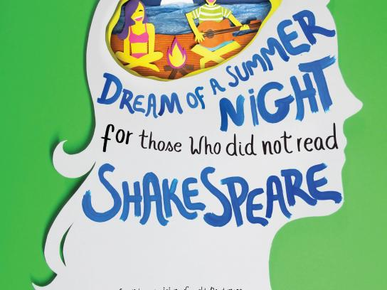 Master School Print Ad -  Shakespeare