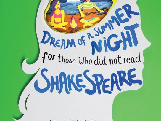 Master School Print Ad -  Shakespeare