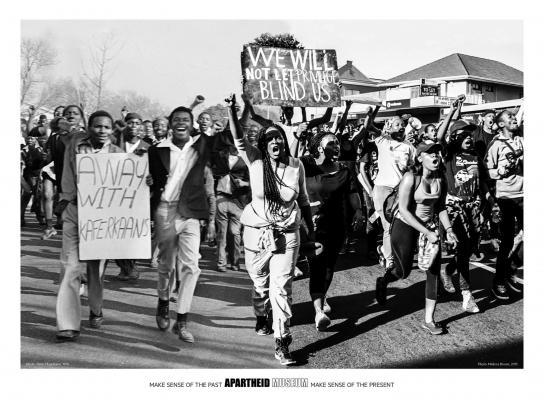 Apartheid Museum Print Ad - March