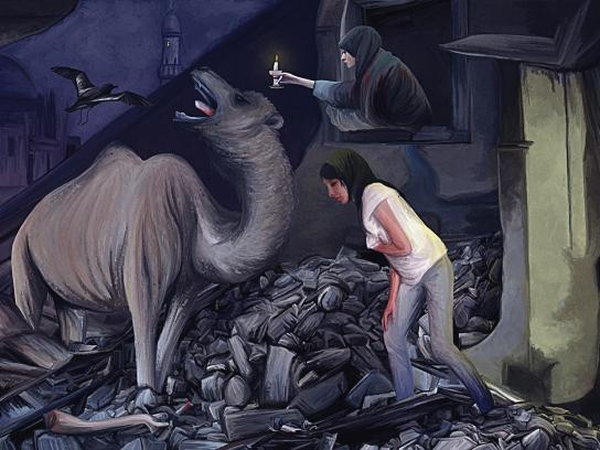 Red Cross Print Ad - Arab - Guernica