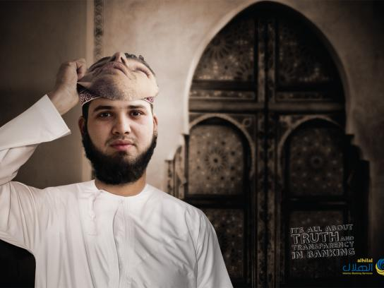Ahlibank Print Ad -  Mask, Arab Man