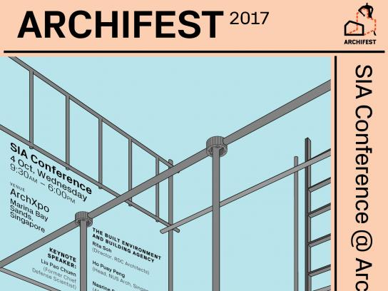 Archifest Outdoor Ad - Archifest 2017: Building Agency, 3