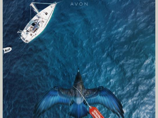 Avon Print Ad - Сamouflage, 3