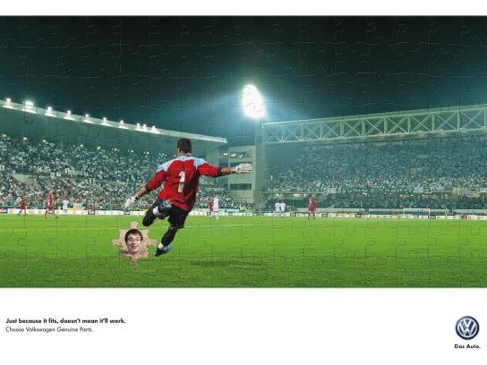 Volkswagen Outdoor Ad -  Ball