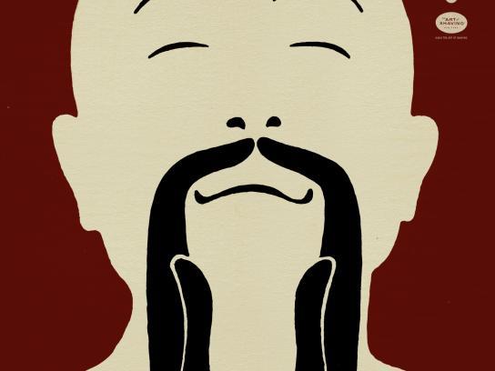 The Art of Shaving Print Ad -  Barber Spa, 4