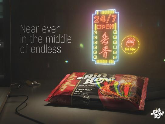 BigBon Print Ad - Sign