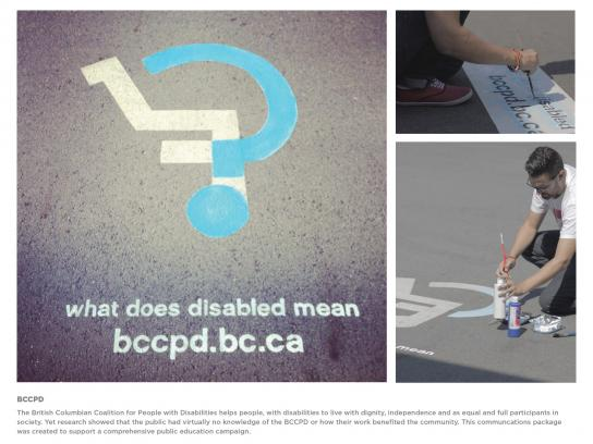 BC Coalition for People with Disabilities Ambient Ad -  Question Mark